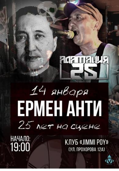2017 год  российские фильмы и сериалы  КиноТеатрРУ