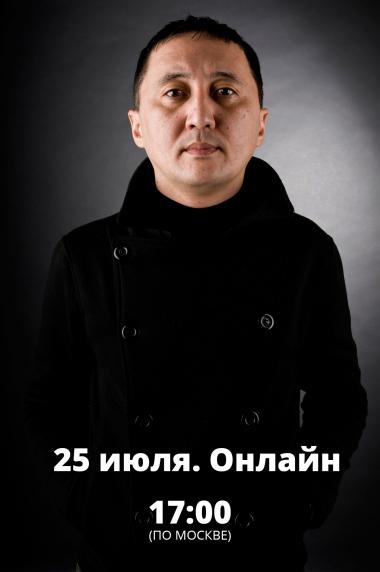 25 июля состоится онлайн концерт Ермена Анти