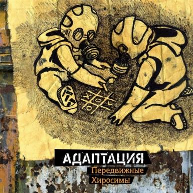 трибьют-альбом