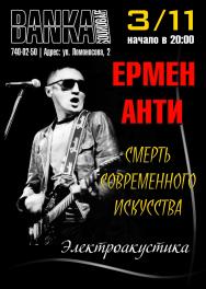 3 ноября, Санкт-Петербург