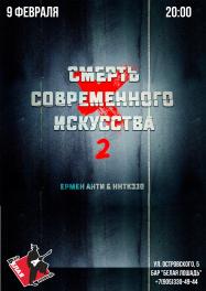 9 февраля 2019, Волгоград