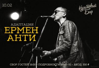 10 февраля 2019, Астрахань