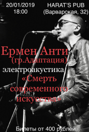 20 января, Нижний Новгород