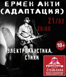 21 марта 2019, Минск