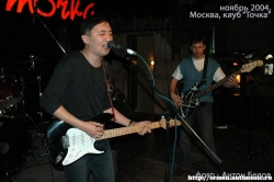 Адаптация, Клуб «Точка», 30.11.2004 (фото - А.Белов)