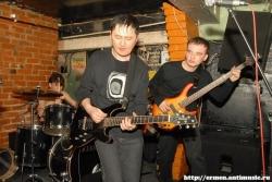 Концерт в Киеве, 10 марта 2008