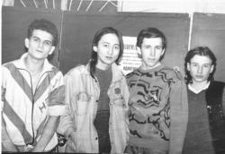 «Адаптации» 1993