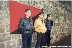 Адаптация в Германии (2003)