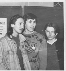Фото из личного архива «Адаптации», 1993 год