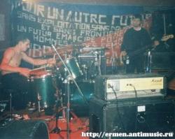 «Адаптация» в Дижоне (Франция, 2003)
