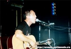 Ермен Анти в «Форпосте» 8.07.2004 (фото - П.Ступников)