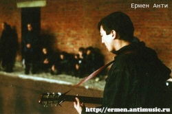Лягушатник (Москва, 1997) (фото А.Матюшкин)
